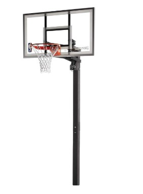 Best In-Ground Basketball Hoops Reviewed By Expert 11