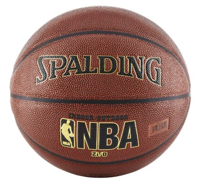 3 Best High Quality Genuine Leather Basketball in 2020 8